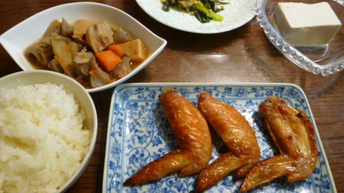今日の夕飯(焼き手羽先&筑前煮&小松菜と豚肉の胡麻油炒め)