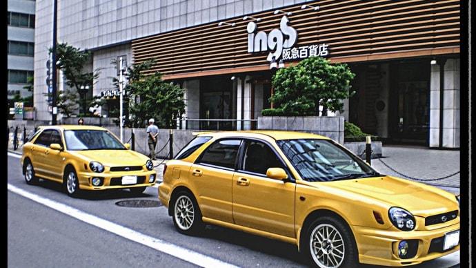 2007年 阪急イングス館前