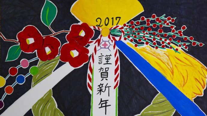 越木岩神社「森の中の絵画展」PART2