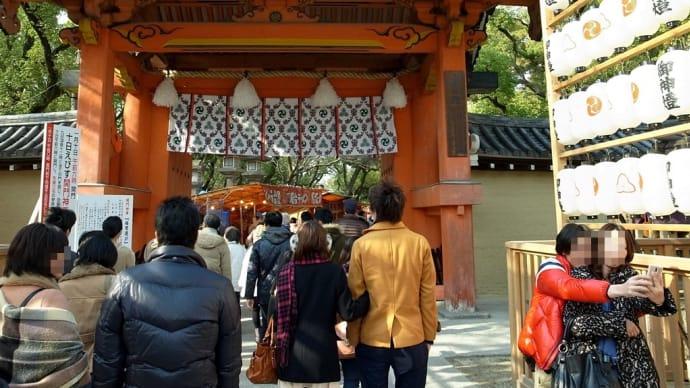 初詣 ・ 西宮神社