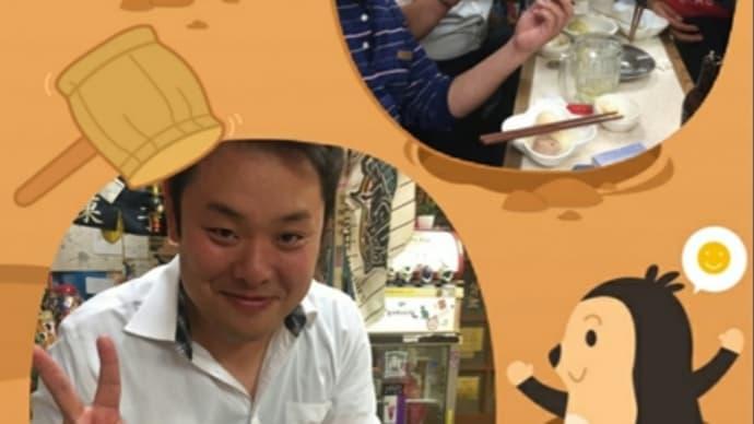 🎂田原くん誕生日おめでとう。エントリーしましたか?