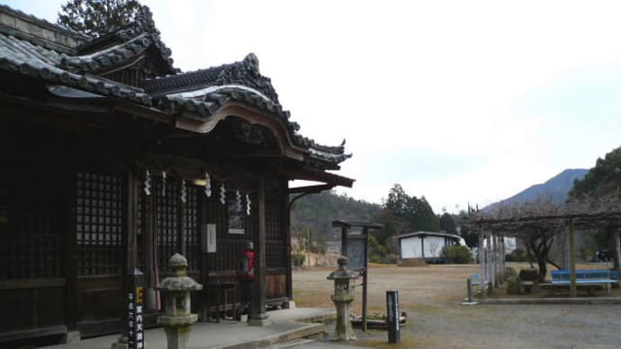 吉島(よしま)古墳~高倉山