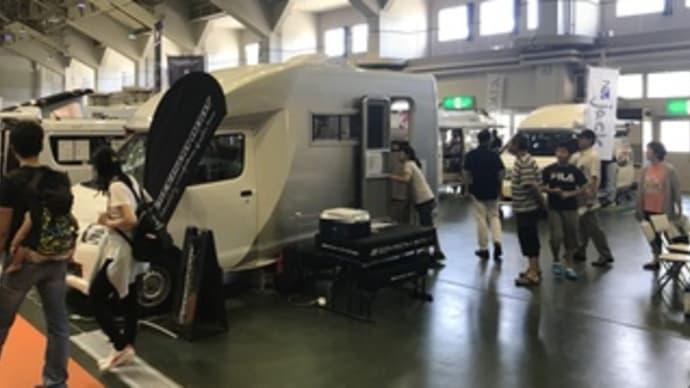 キャンピングカーフェスティバルin北陸2018