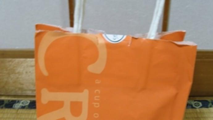 カフェドクリエの福袋を買ったよ