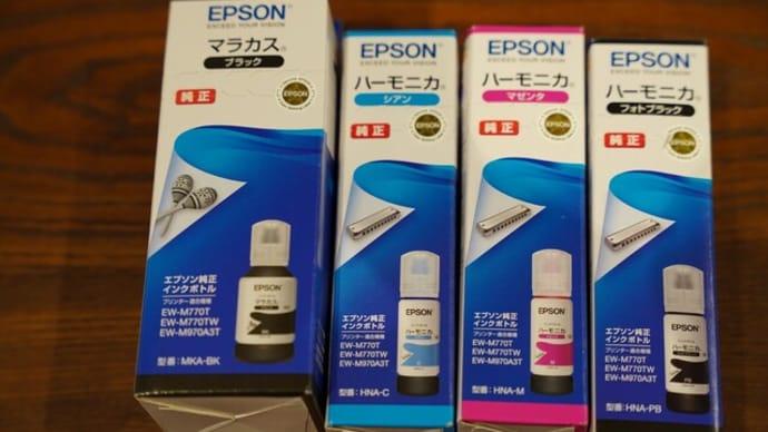 プリンターのインク交換 EPSON EW-M770T