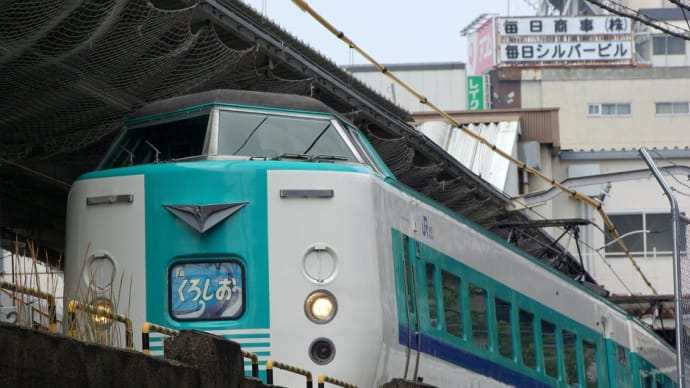 今日の天王寺駅