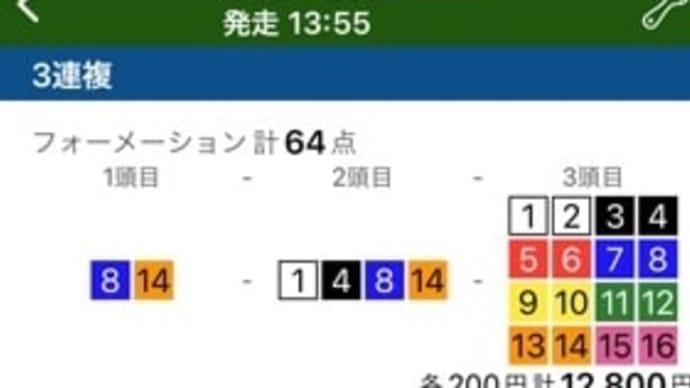 8月14日 競馬 推奨レース