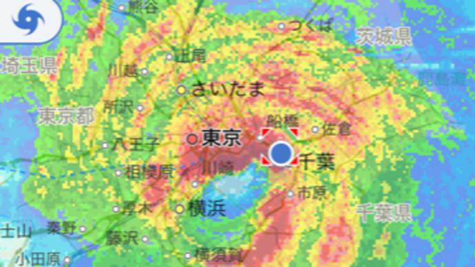 台風15号の被害 停電1日目・・・千葉市 2019/9/9