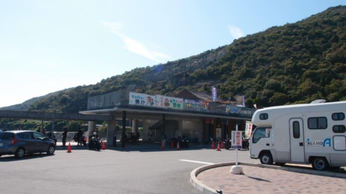 岡山県まで帰ってきた、道の駅「みやま公園」