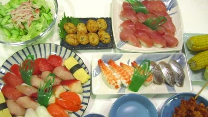 ☆お寿司☆