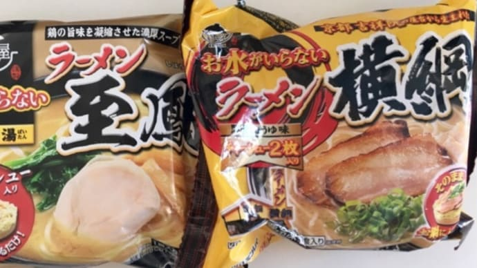 今日の昼食。