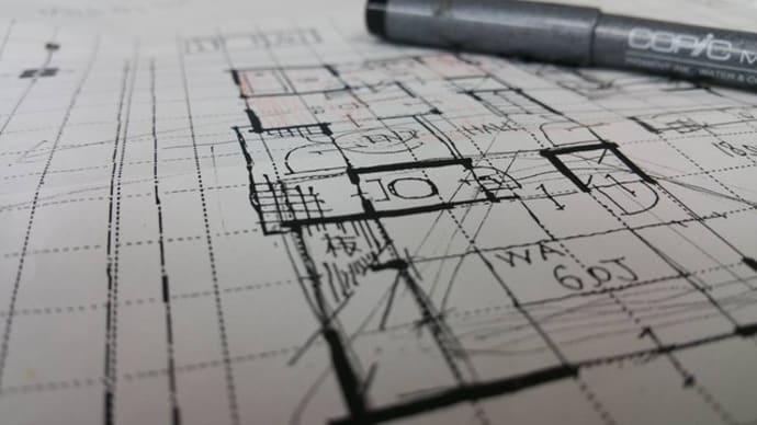 暮らしのイメージ、生活する環境の事を大切に・・・理想だけではなくて、現実の暮らしを家の間取りにデザイン設計する意図と可能性の部分、ひとつひとつの暮らしの要素を紐解くように。