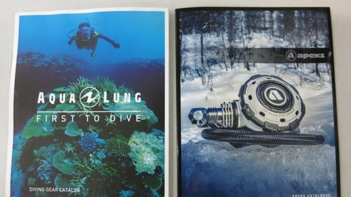 AQUALUNG(アクアラング)2019年カタログ届きました