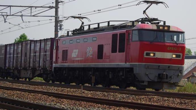 EF510―3
