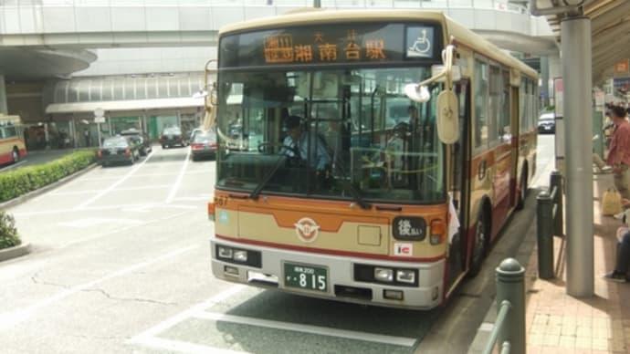 2016年5月・忘れ物を回収に神奈中バス1日乗車券の旅(その2)茅ヶ崎~藤沢