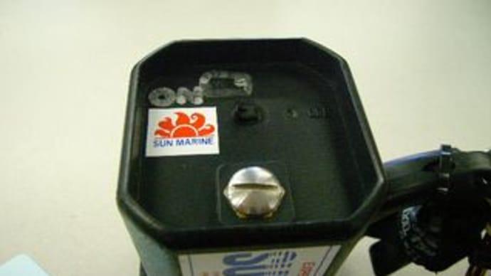 ダークバスターHID水中ライトのスイッチを自分で交換してみました