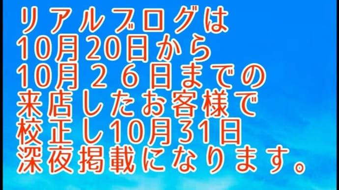 『お知らせ』明日29日木曜日営業します。