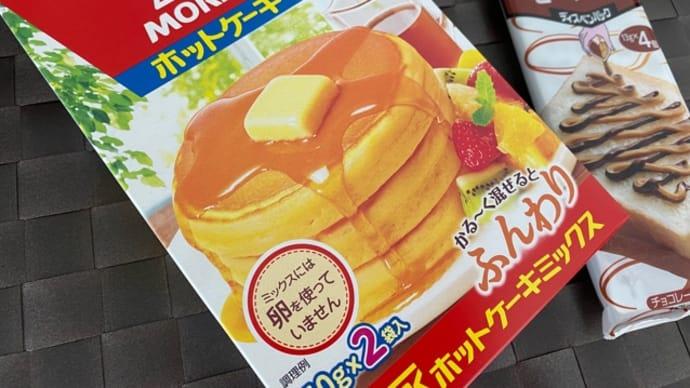 おうちdeパンケーキ