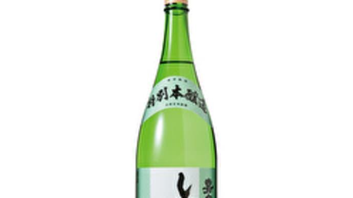 【東京都】田村酒造場の地酒『清酒 嘉泉 特別本醸造 しぼりたて生酒』📷ぶらり旅いい酒12-01
