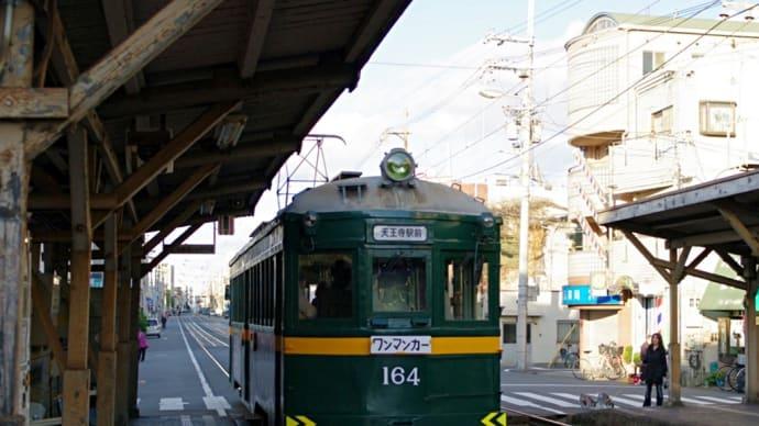 阪堺電気軌道 ・ 164号車