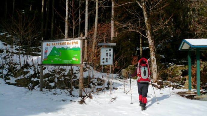 後山(板馬見山)1345m