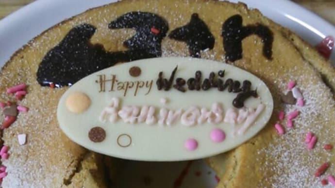 結婚記念日のお祝いでした。