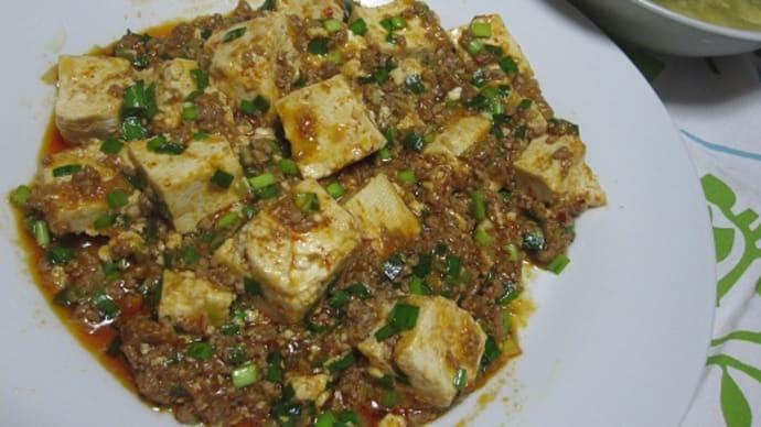 朝食は定番の麻婆豆腐定食。