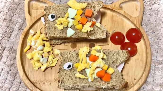 ありがとうの「こいのぼりサンドイッチ」