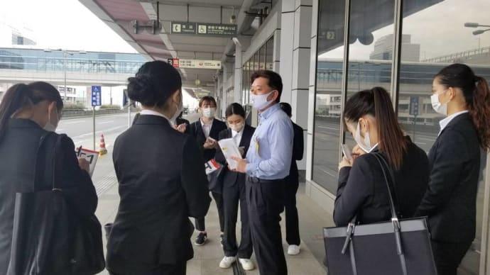 コース別研修 東京空港交通株式会社 株式会社リムジン・パッセンジャーサービス