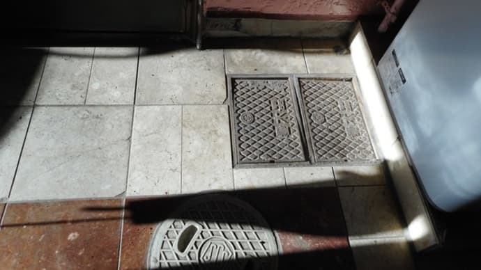 鉛管で漏水・・・千葉市