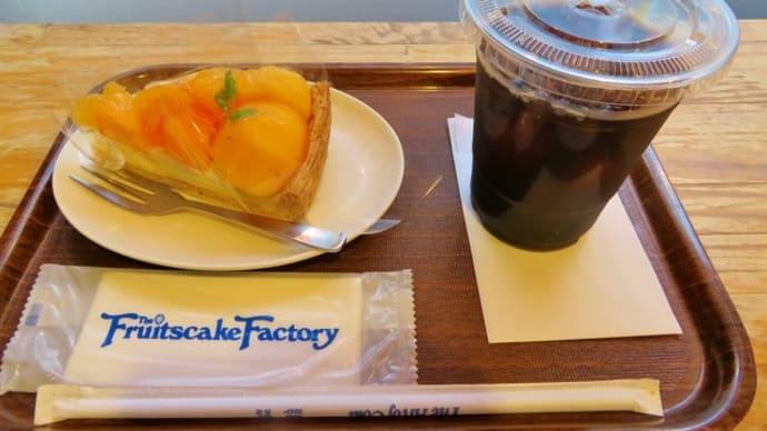 札幌でカフェタイム(16) Fruitscake Factory 総本店で「甘柿のタルト」をいただく