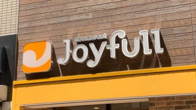 ファミレスのジョイフル、200店舗閉鎖へコロナで業績悪化