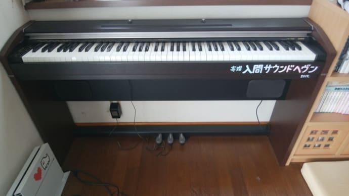 『ロッジ水野の森』にエレキピアノを寄贈いたしました