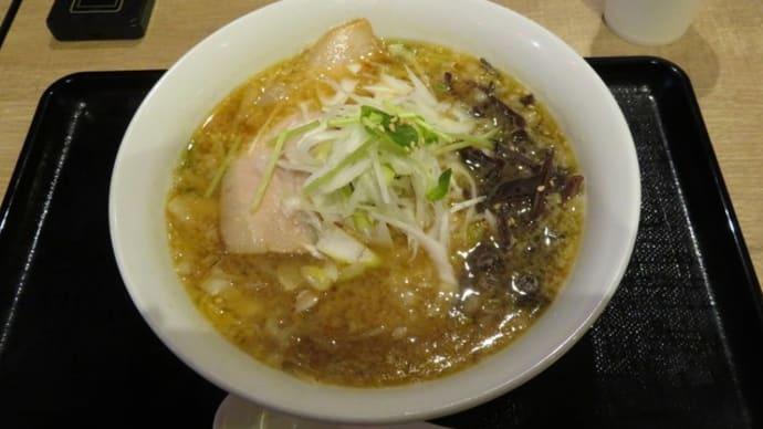 北海道でランチ : 新千歳空港で富川製麺所の味噌ラーメンをいただく