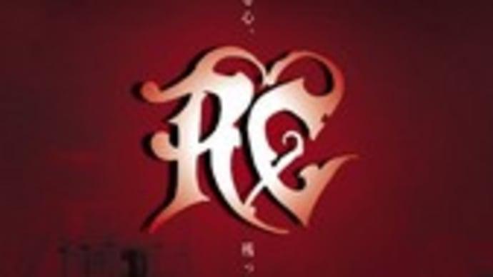 レッド・クリフ(Part1)/RED CLIFF/赤壁