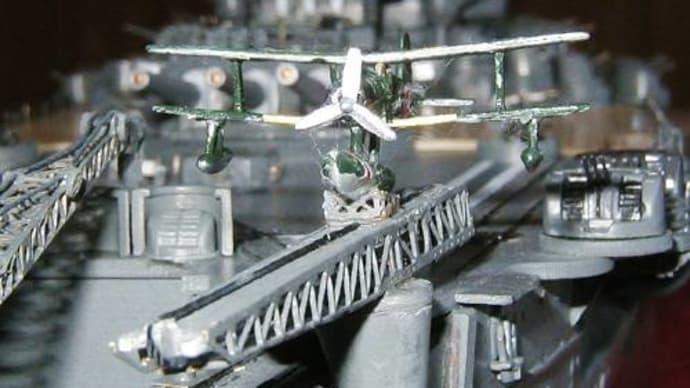 蘇る-戦艦大和-