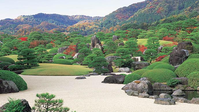 【島根県】日本一の庭園 『足立美術館 』📷ぶらり旅【癒しの風景】10-11