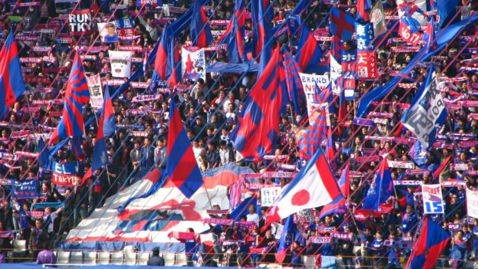 ホーム開幕戦を控えて、FC東京ゴール裏への議論が白熱している模様