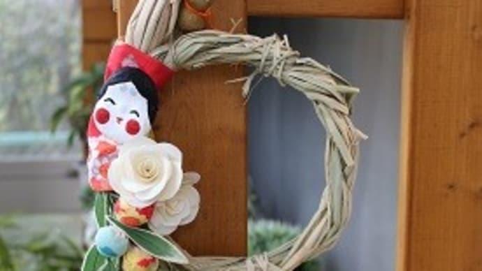 正月飾り~マコモの葉