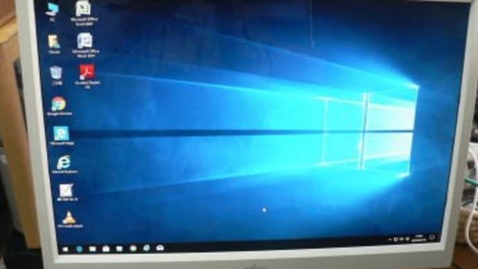 Windows7→Windows10へのアップグレード