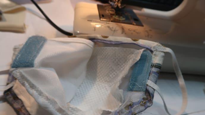 平面の紙フィルターがぴったり納まる立体(2.5次元)オリジナルマスク 「ELFマスク」の完成だ (2020/4/19)