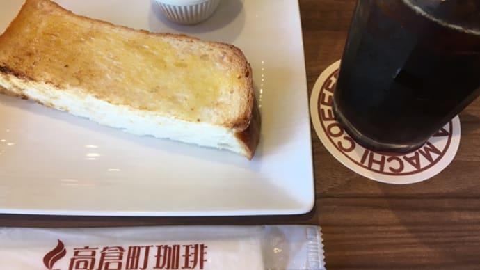 今日の朝食(モーニング)