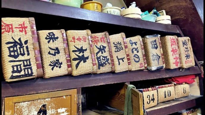 昭和のある風景~京都・錦湯~