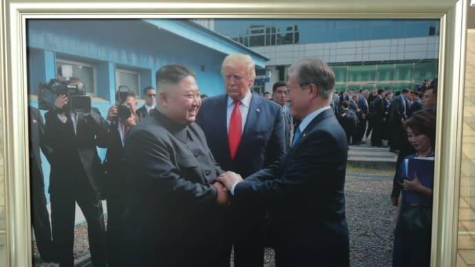 非武装地帯DMZへ行く、2ヶ月前トランプ大統領が来た場所