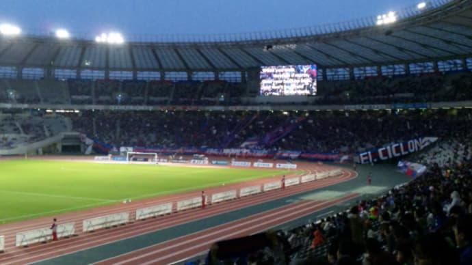 FC東京×新潟@味スタ