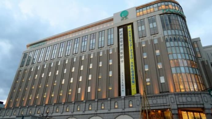 札幌・街の一コマ : 札幌市時計台 <夜景シリーズ> とマルガージェラート