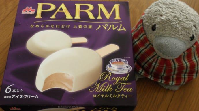 パルム ロイヤルミルクティーです。