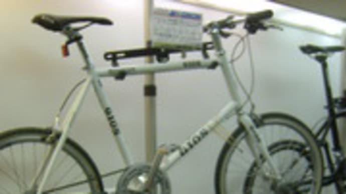 GIOS MGNON  2011 モデル入荷しました。