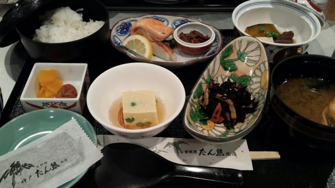 神戸&広島旅行記2