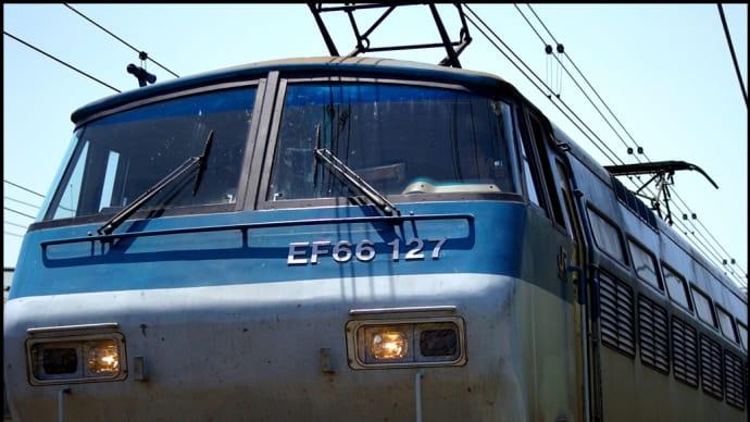 EF66127